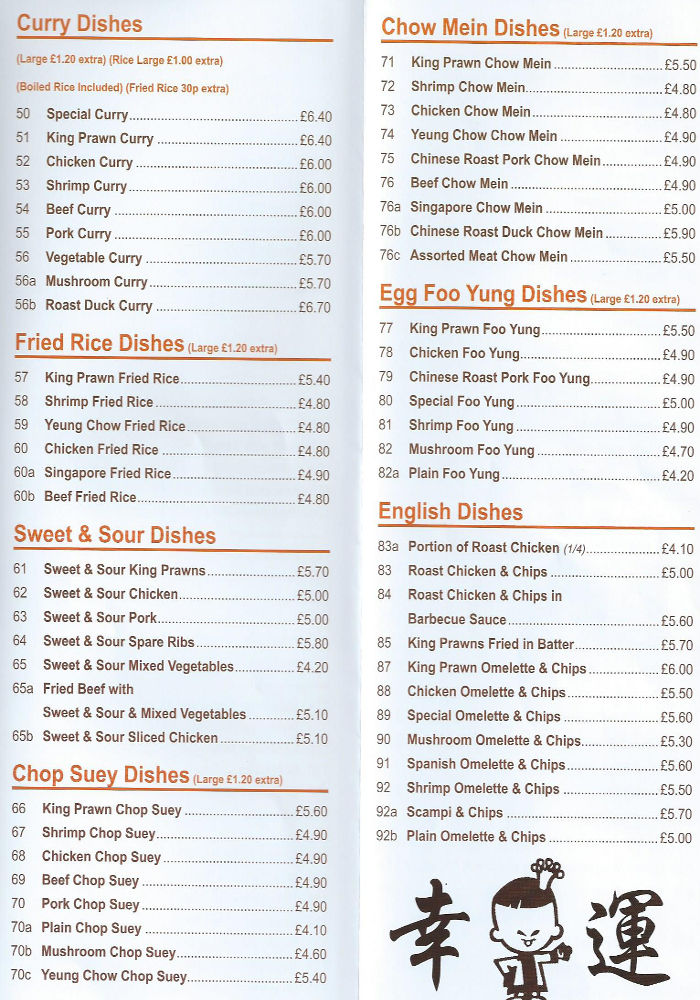 good luck take away menu gorleston on sea chinese take away delivery
